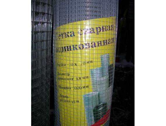 Сетка сварная оцинкованная 10х10 мм D 0,8 мм (1x15м)