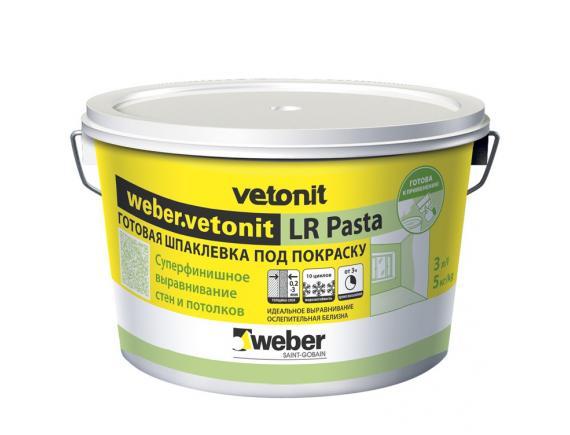 Шпатлевка Weber-Vetonit/Вебер-Ветонит  LR Pasta 20кг