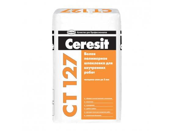 Шпатлевка финишная полимерная Ceresit/Церезит  CT 127 25 кг