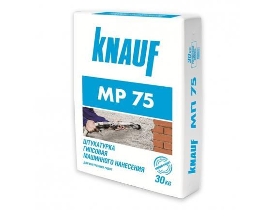 Штукатурка гипсовая машинного нанесения Knauf/Кнауф МП 75 30 кг