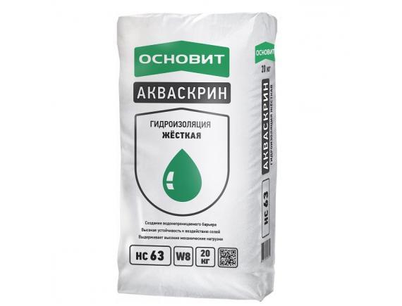 Гидроизоляция жесткая Основит Акваскрин НС63