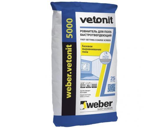 Ровнитель для пола Weber-Vetonit/Вебер-Ветонит 5000 25 кг