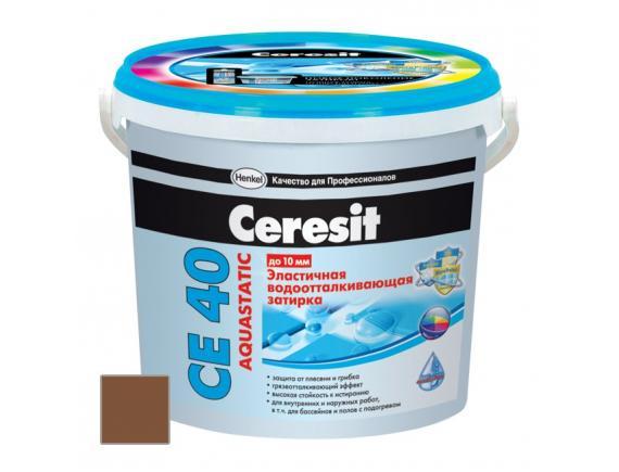 Затирка эластичная Ceresit CE 40 Aquastatic темно-коричневая