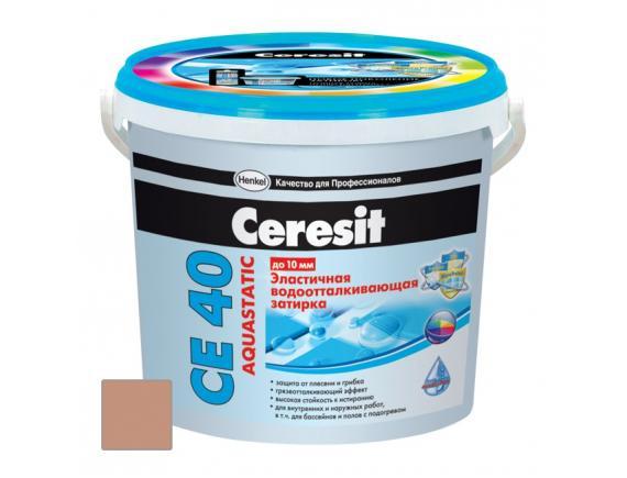 Затирка эластичная Ceresit CE 40 Aquastatic светло-коричневая