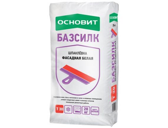 Шпатлевка универсальная цементная Основит Базсилк Т-30 20 кг