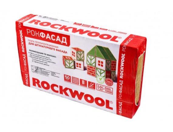 Утеплитель Базальтовая вата Rockwool/Роквул Рокфасад 1000х600х100 2 штуки в упаковке(1.2м2 ,0.12м3)