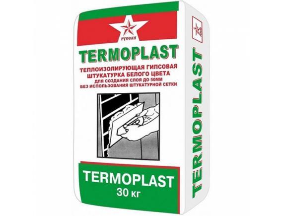 Штукатурка гипсовая Termoplast/Термопласт   Русеан 30 кг