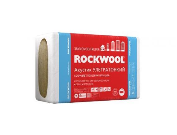 Базальтовая вата Rockwool / Роквул Акустик Ультратонкий 1000х600х27 мм 12 шт в упаковке