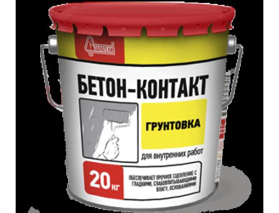 Грунтовка  Бетон-контакт Старатели 20 кг
