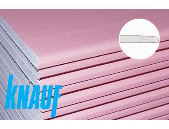Гипсокартонный лист Knauf/Кнауф огнестойкий 2500х1200х12.5 мм