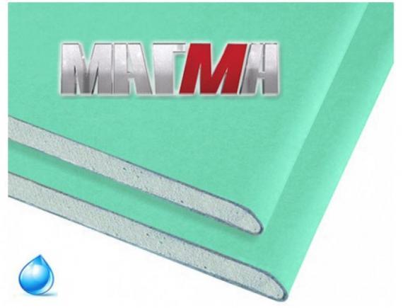 Гипсокартонный лист Магма влагостойкий 3000х1200х12.5 мм
