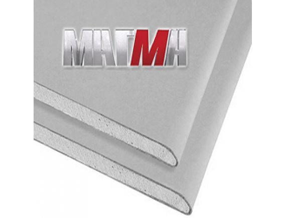 Гипсокартонный лист Магма 2500х1200х12.5 мм