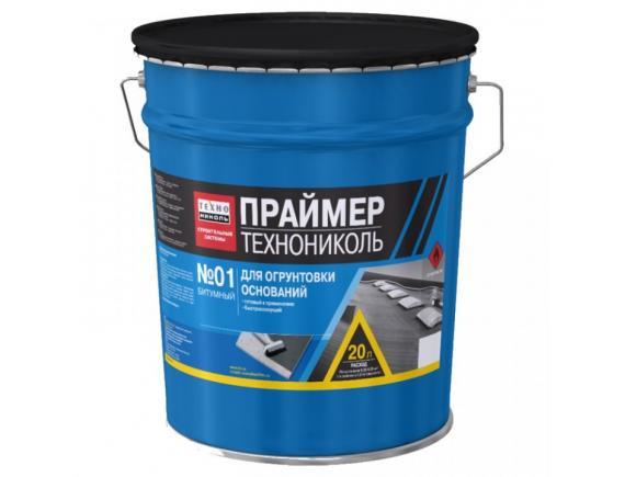 Праймер битумный Технониколь №01 20 кг