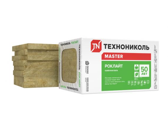 Базальтовая вата Технониколь Роклайт 1200х600 х100 мм 4 штук в упаковки