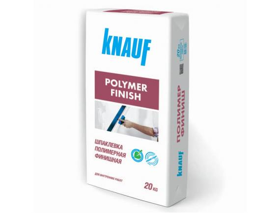 Шпатлевка финишная полимерная Knauf Polymer Finish/Кнауф Полимер Финиш 20 кг