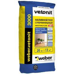 Пол наливной Weber-Vetonit/Вебер Ветонит 3000 20 кг