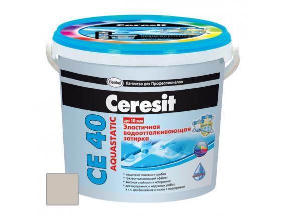 Затирка цементная Ceresit CE 40 Aquastatic серая 2 кг