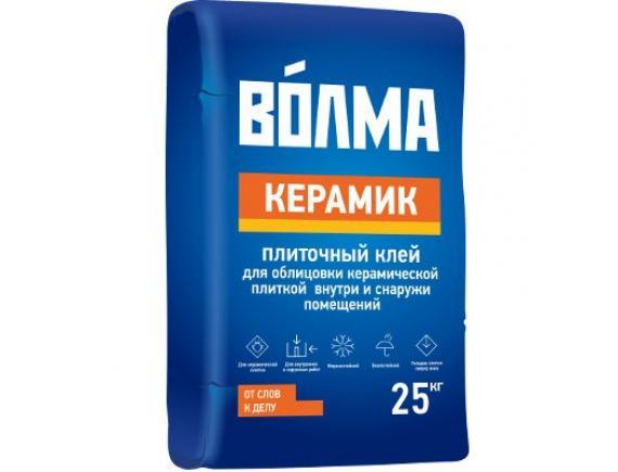 Клей для плитки Волма Керамик 25 кг