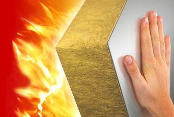 отличается повышенной огнестойкостью